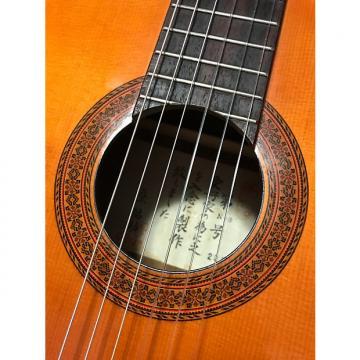 Custom Vintage Yusuke Kyo N-3 classical guitar