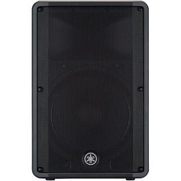 Yamaha DBR15 Powered Speaker
