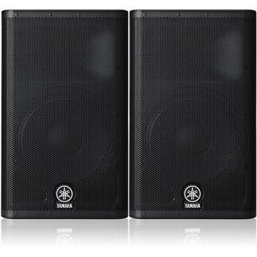 Yamaha DXR12 Speaker Pair